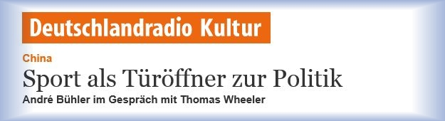 Download Interview Buehler - Deutschlandradio Kultur - Juli 2016